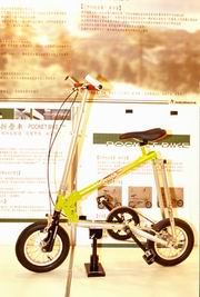 Magnesium Folding bike / MERIDA INDUSTRY CO., Ltd.
