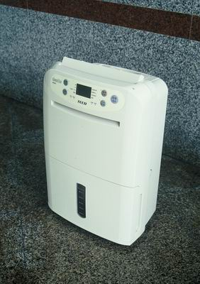 Dehumidifier / TECO ELECTRIC & MACHINERY CO., LTD.