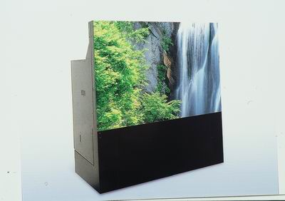 "50"" DLP Hi-Scan Video Wall"