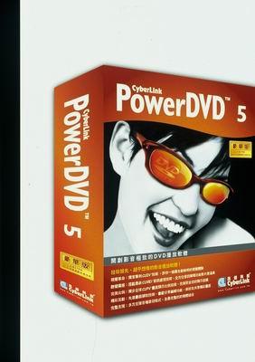 PowerDVD 5 / 訊連科技股份有限公司