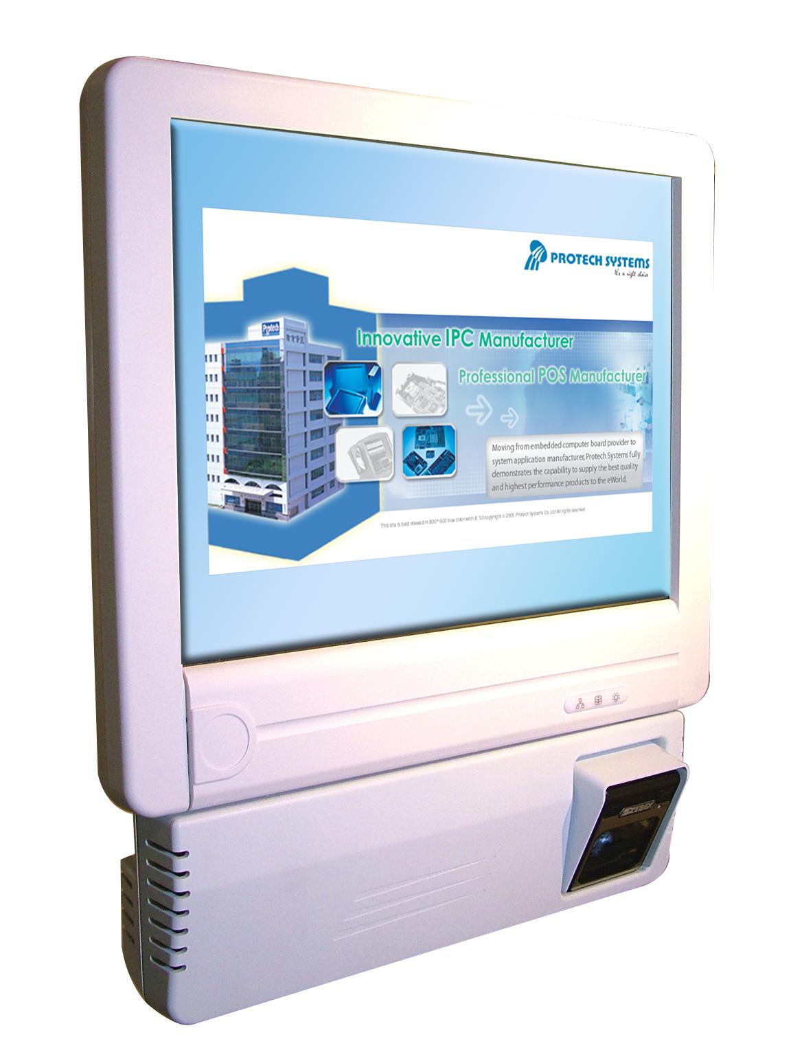 Multi-media Interactive Terminal