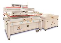 平板玻璃自動網印機 / 東遠精技工業股份有限公司