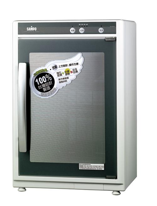 紫外線烘碗機 / 聲寶股份有限公司
