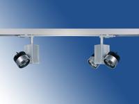 LED節能軌道射燈 / 湯石照明科技股份有限公司