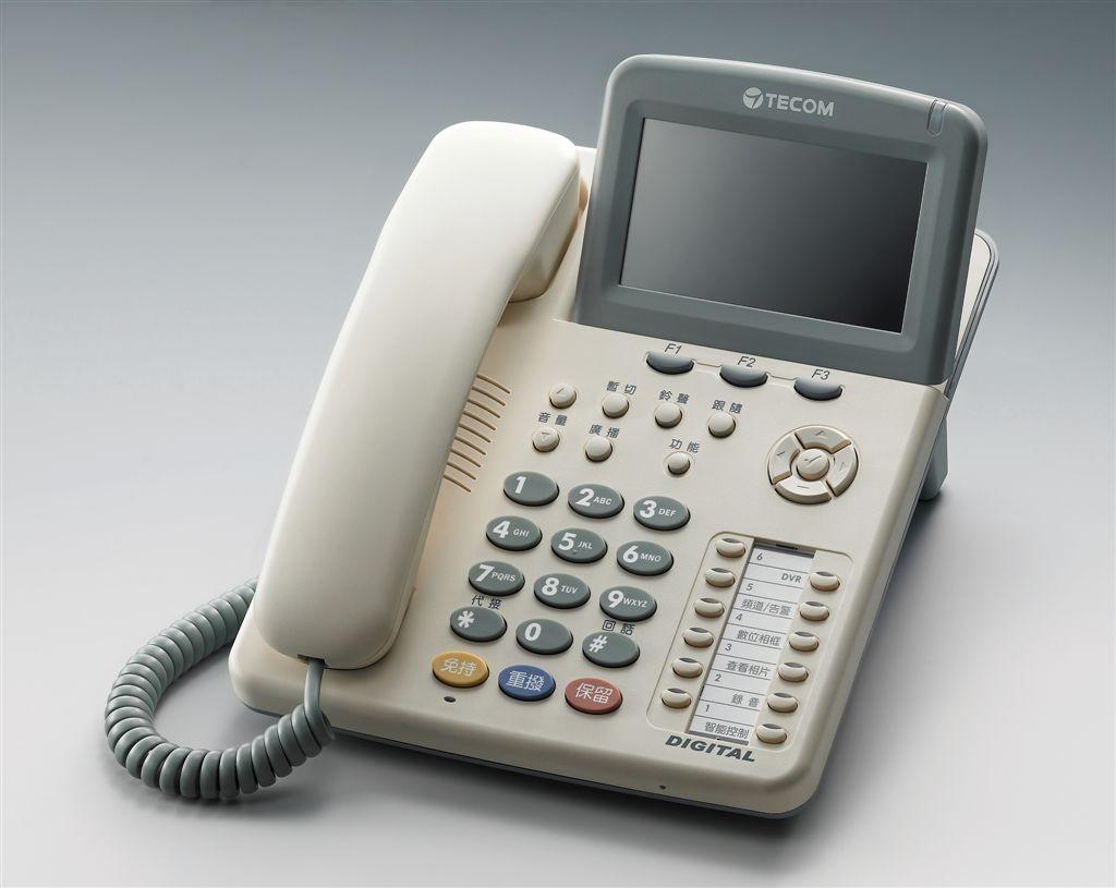 e-Home Digital Communication System / TECOM CO., LTD.