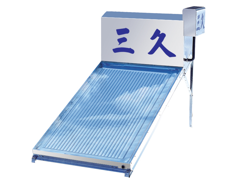 太陽能熱水器 / 三久股份有限公司