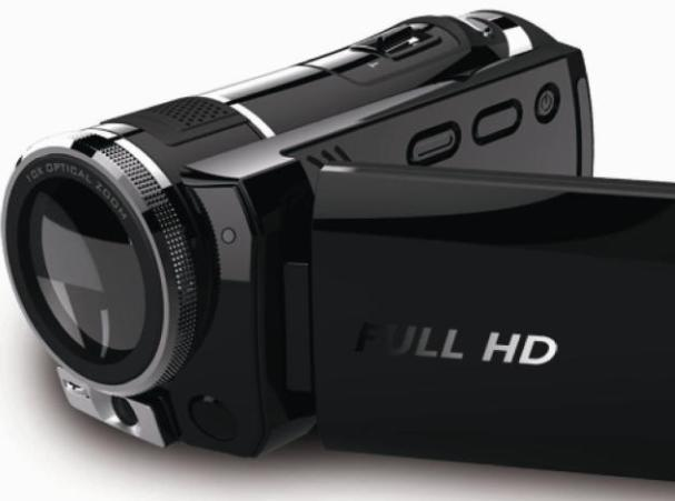 BenQ Full HD Camcorder with Built-in Pico-Projector  / BenQ Corporation