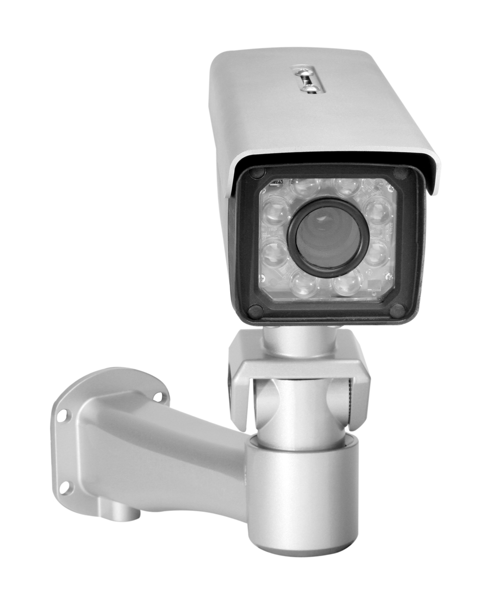 DAY & NIGHT PoE OUTDOOR NETWORK CAMERAS / D-Link Corporation