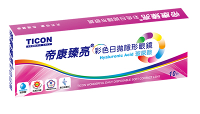 TICON WONDERFUL DAILY DISPOSABLE CONTACT LENS / ST. SHINE OPTICAL CO., LTD.