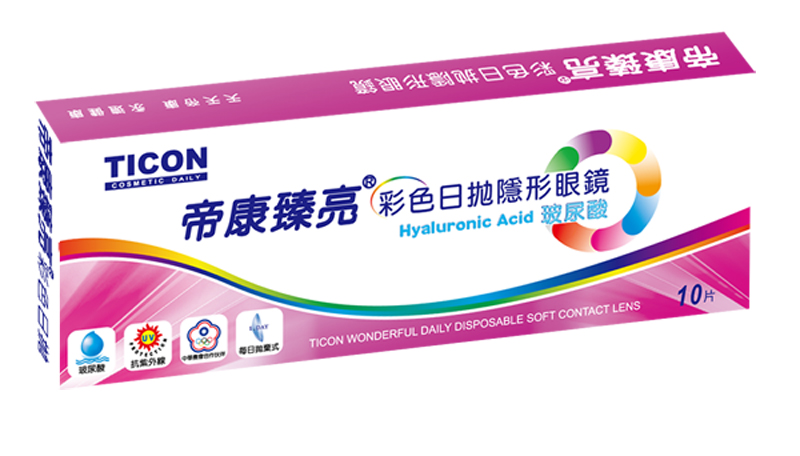 TICON WONDERFUL DAILY DISPOSABLE CONTACT LENS