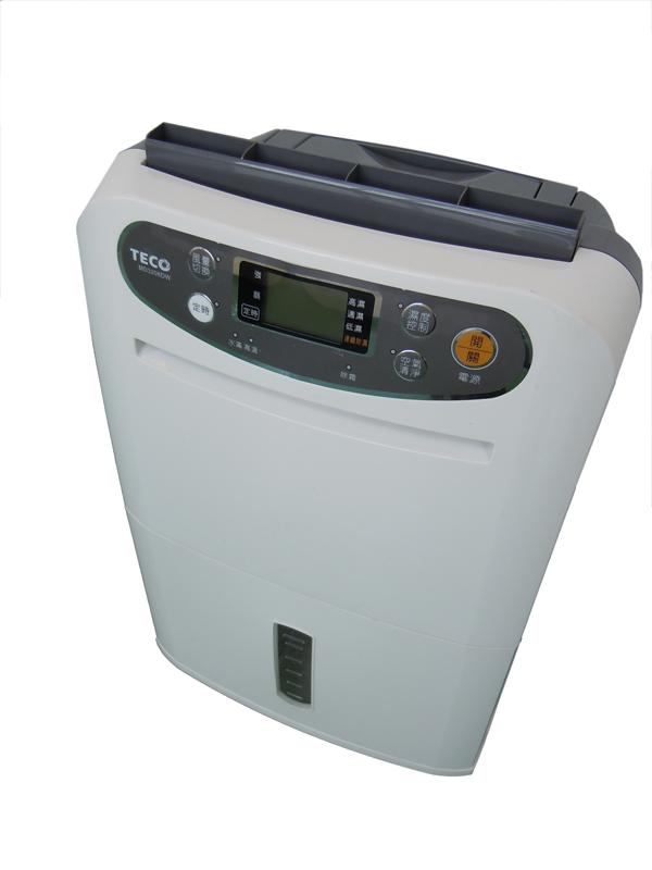 RFID smart home dehumidifier / TECO ELECTRIC & MACHINERY CO., LTD.