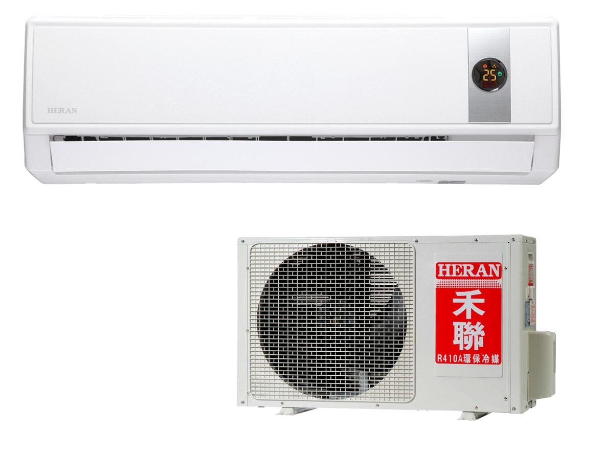 R410A環保變頻一級分離式冷氣機 / 禾聯碩股份有限公司