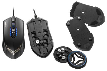 雙底盤遊戲滑鼠  / 技嘉科技股份有限公司