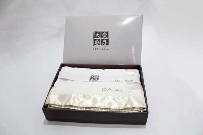 Dual Function Static-Electricity Proof Eco Blankets / DA.AI TECHNOLOGY CO., LTD.