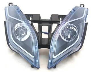 機車頭燈含LED導光條 / 堤維西交通工業股份有限公司