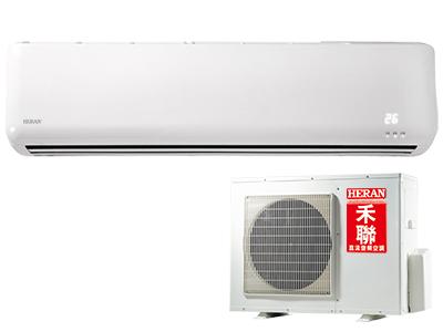 環保變頻二級分離式冷暖氣機R410A / 禾聯碩股份有限公司