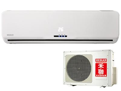 環保變頻一級分離式冷暖氣機R410A / 禾聯碩股份有限公司