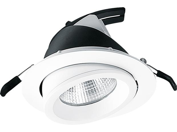 LED 嵌入式多功能投射燈 / 湯石照明科技股份有限公司