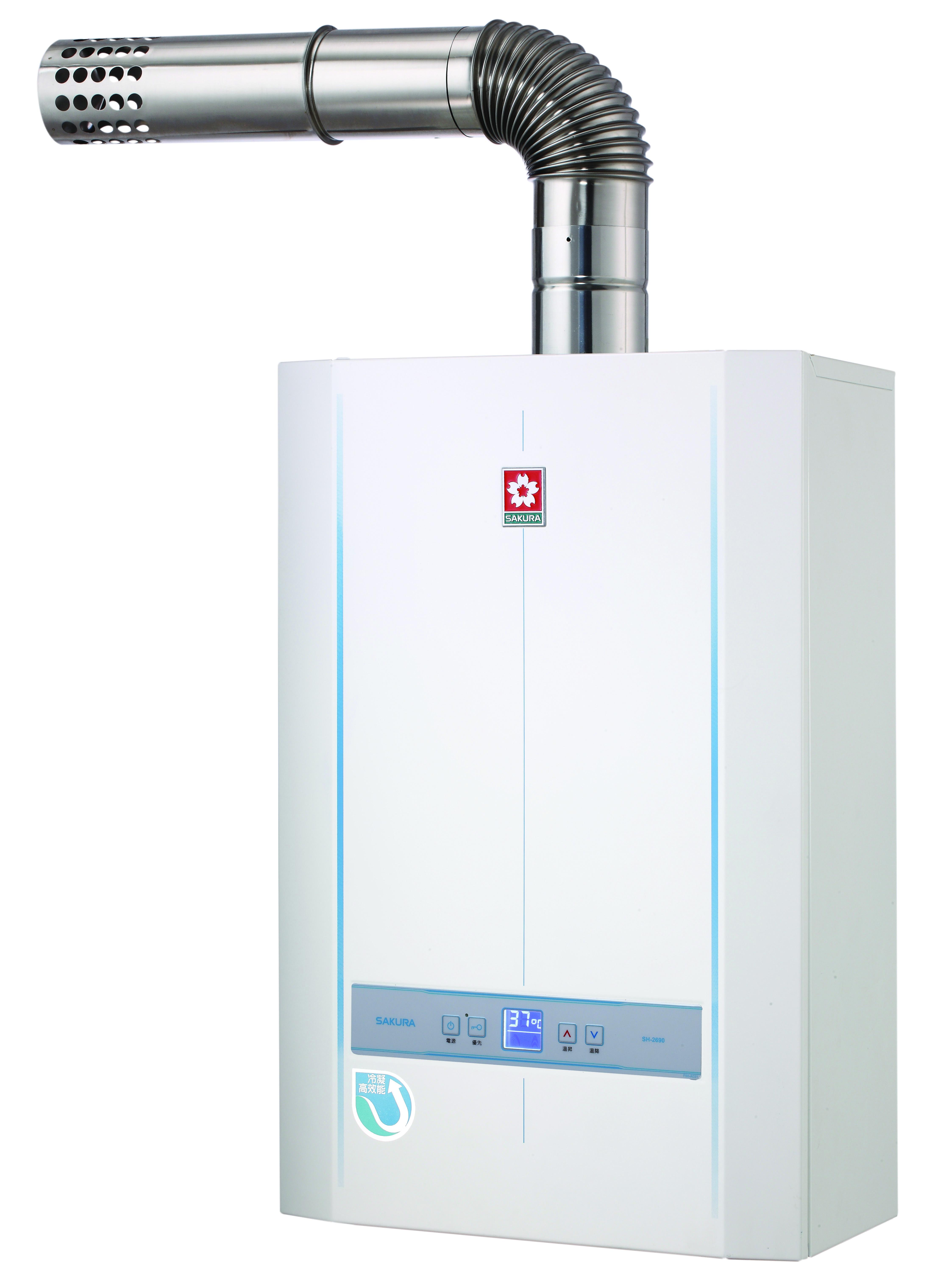 冷凝式數位熱水器