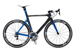 Propel Advanced SL / Giant Manufacturing Co., Ltd.