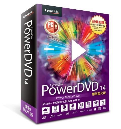 PowerDVD 14 / 訊連科技股份有限公司