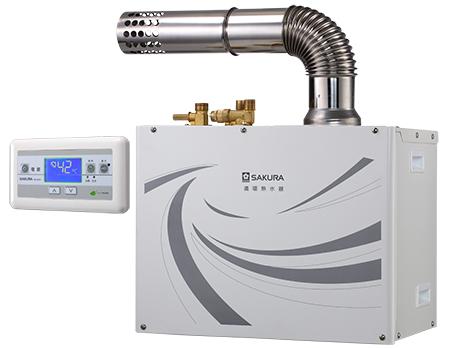 即熱式循環預熱熱水器系列 / 台灣櫻花股份有限公司