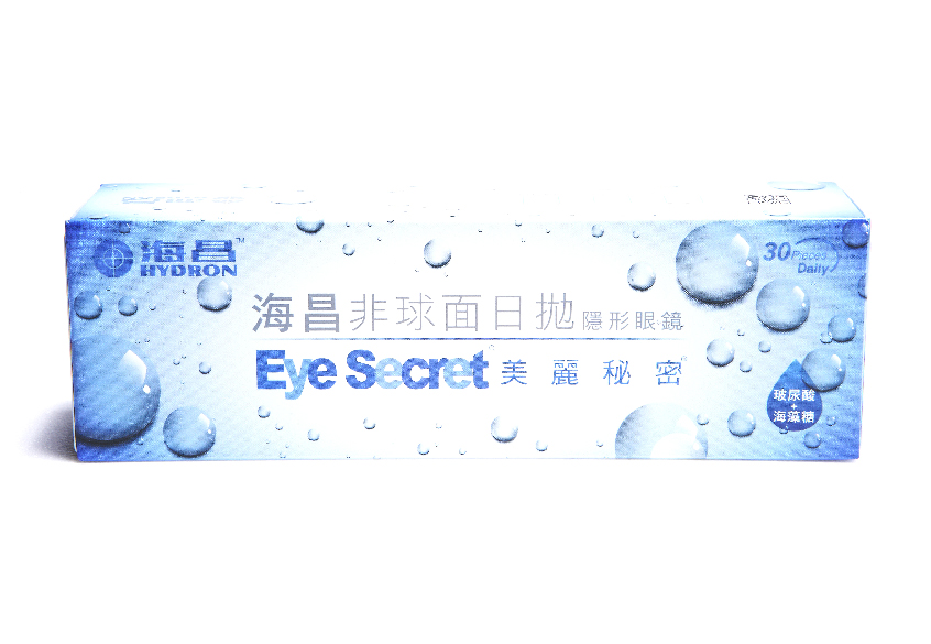 Multi-purpose Solution / Yung Sheng Optical Co., Ltd.