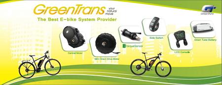 電動輔助自行車中置馬達動力套件 / 中華汽車工業股份有限公司