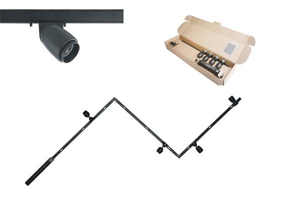 微型軌道燈具組 / 湯石照明科技股份有限公司