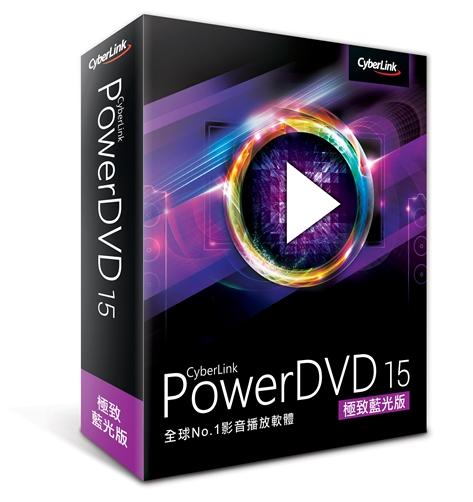 PowerDVD 15 / 訊連科技股份有限公司
