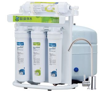 R.O. SYSTEM WITH QUICK CHANGE FILTERS / Easywell Water Systems, Inc.