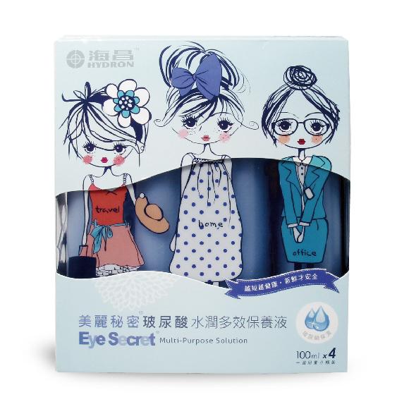 Dung dịch ngâm kính / Yung Sheng Optical Co., Ltd.