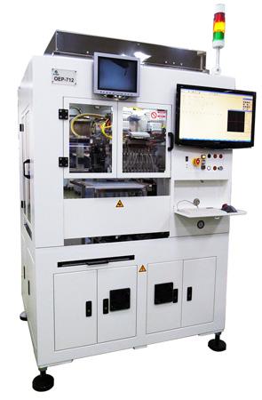 光電鏡片精密組立機 / 元利盛精密機械股份有限公司