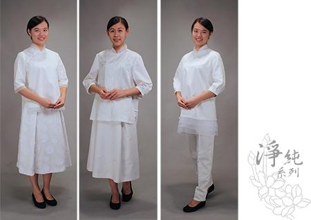 淨純系列-白 / 大愛感恩科技股份有限公司