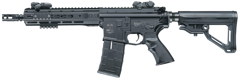 電動玩具槍