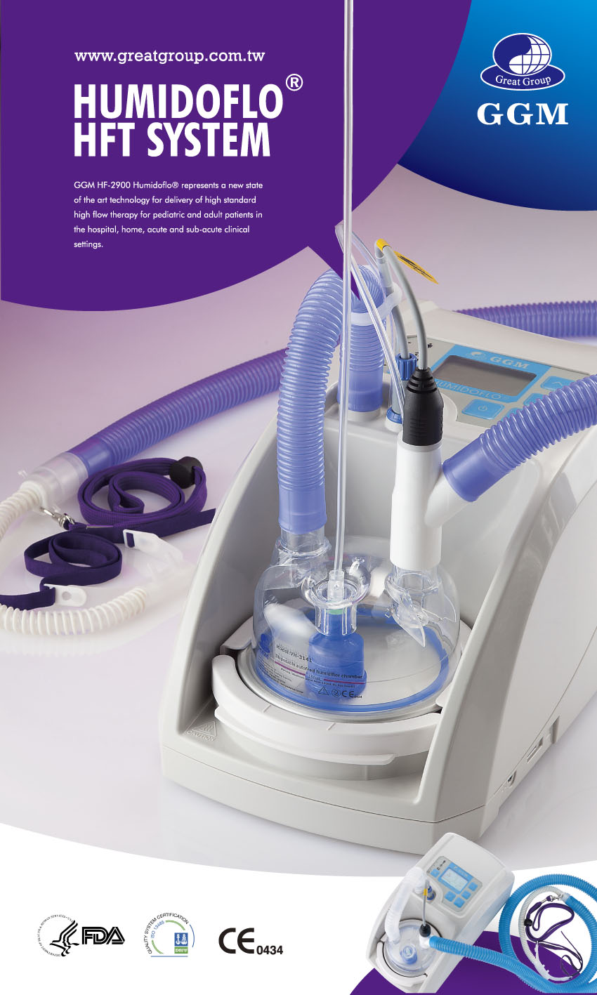 HUMIDOFLO Nasal High Flow Oxygen Therapy System