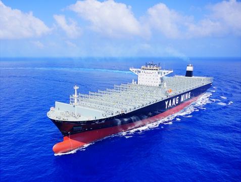 14,000TEU 貨櫃輪 / 台灣國際造船股份有限公司