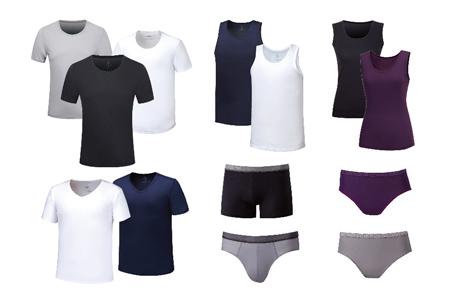 Atunas Superlight Underwear Collection / SUN OWN INDUSTRIAL CO., LTD.