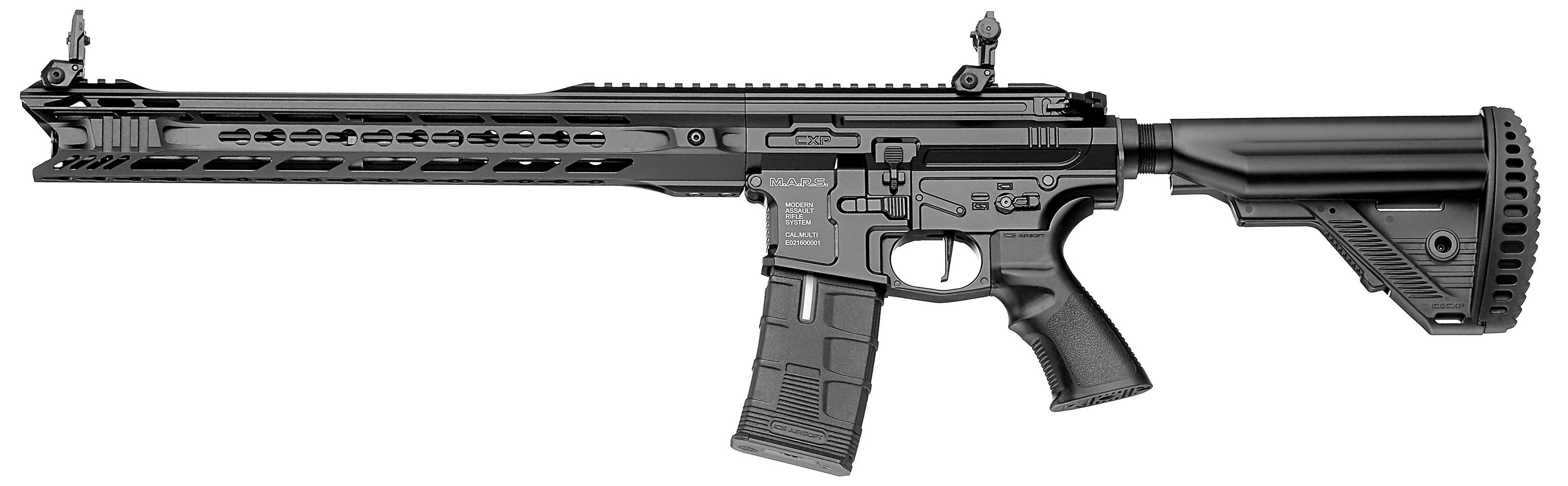 智能電動玩具槍