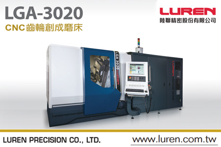 LGA-3020 CNC Continuous Generating Gear Grinding Machine