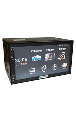 7吋行車視野輔助多媒體系統4路1080p FHD All in One / 慧友電子股份有限公司