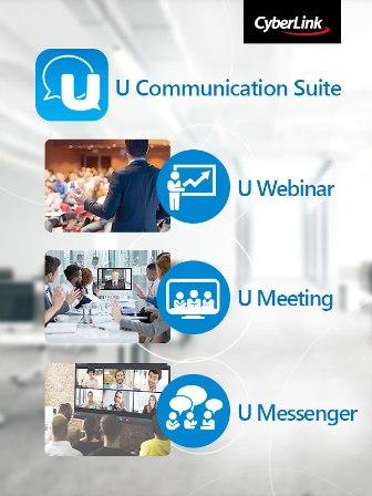 訊連科技股份有限公司-U整合通讯服务