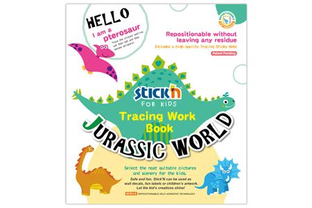 Stick'n Tracing Work Book / TAIWAN HOPAX CHEMICALS MFG. CO., LTD.