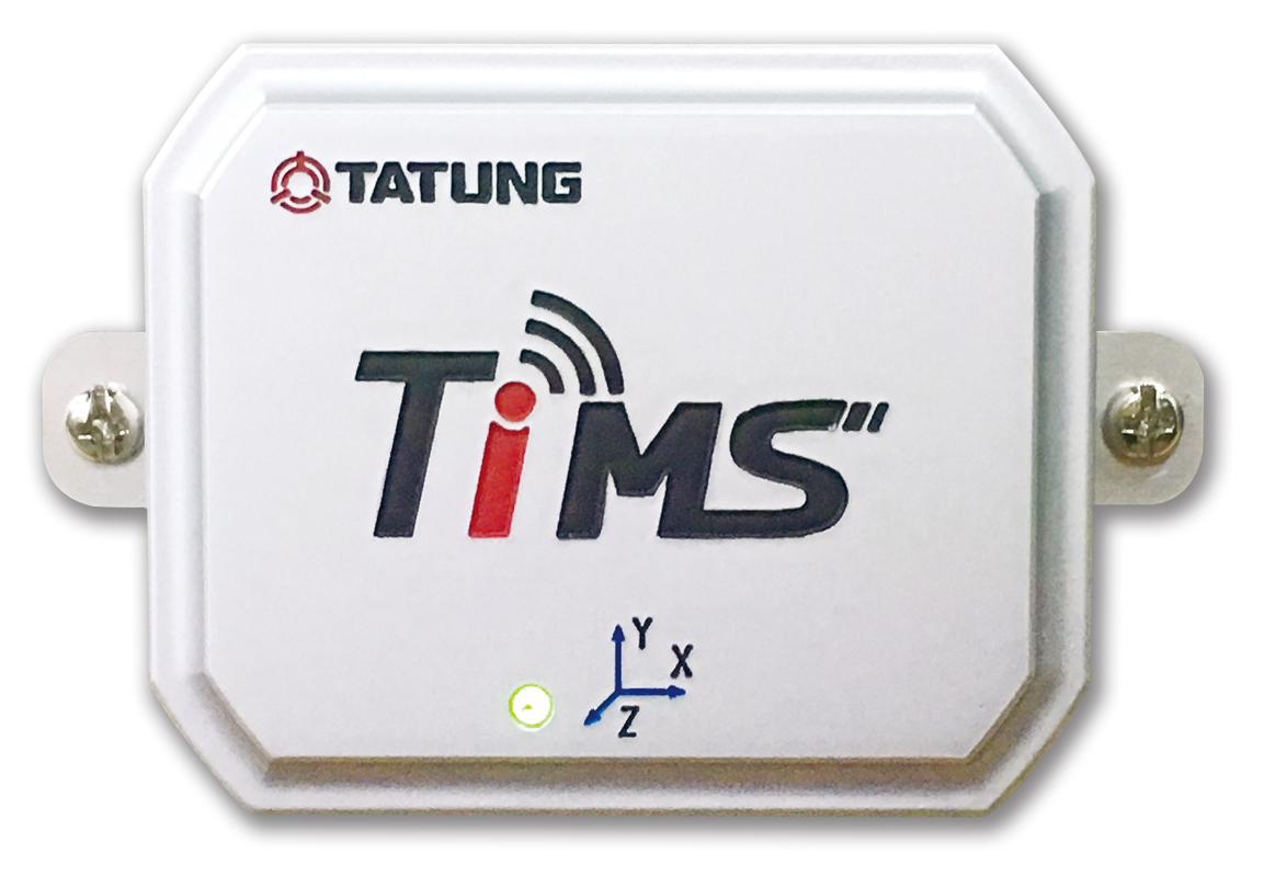 雙模組雲端聯網無線智慧馬達感測器 / 大同股份有限公司
