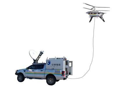 Flying Mobile Base Station for Emergency Recovery / THUNDER TIGER Corp.