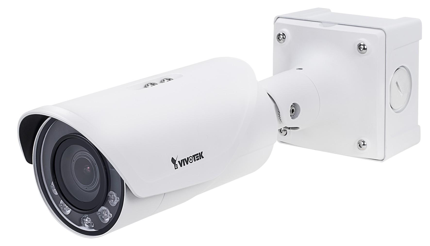 H.265兩百萬畫素資安防護戶外槍型網路攝影機