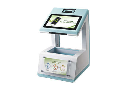 Mobile Phones Recycling Inspection Kiosk / Arbor Technology Corp.