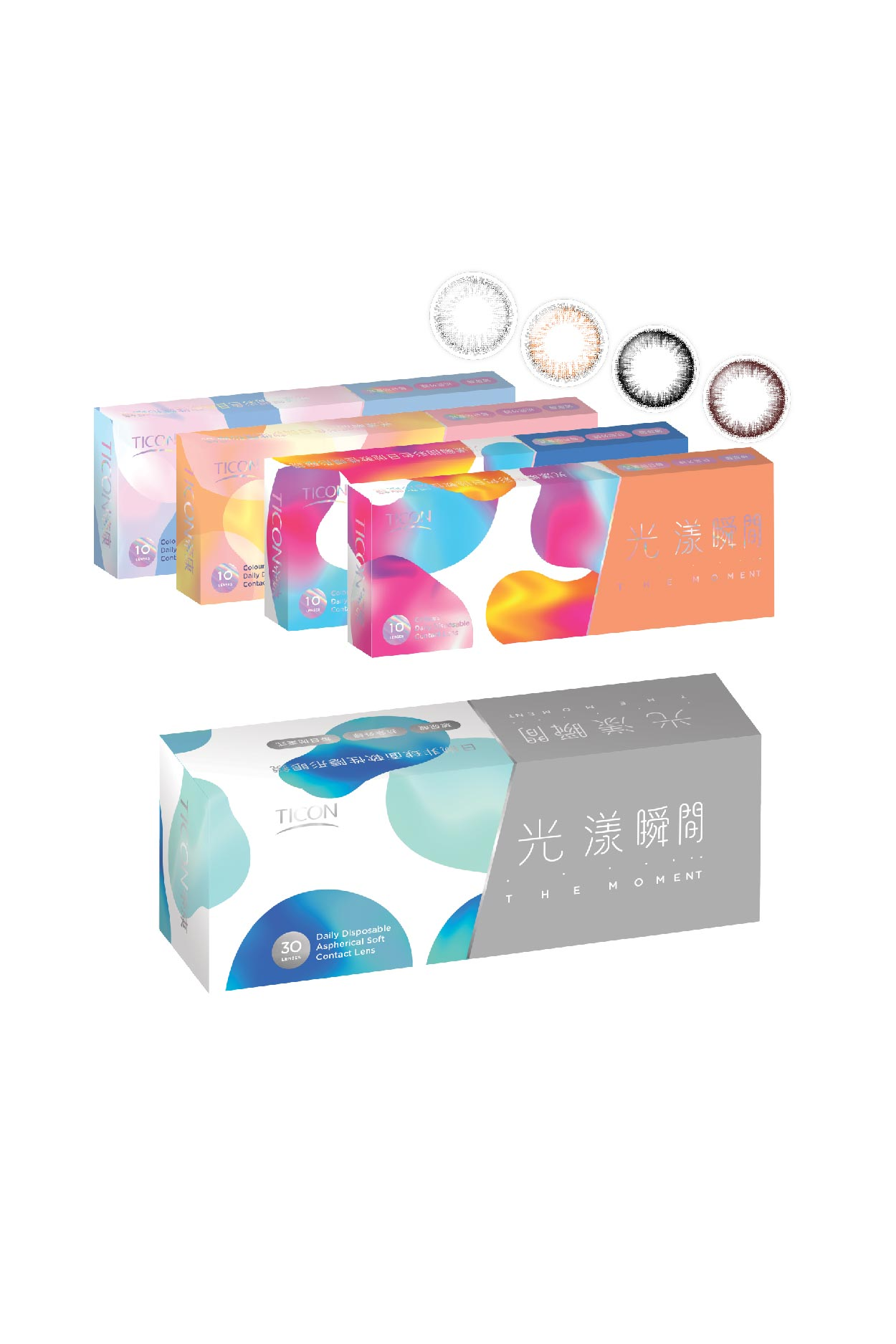 The Moment Daily Disposable Soft Contact Lens / ST. SHINE OPTICAL CO., LTD.