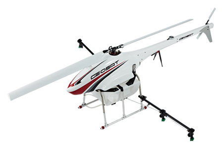 GEOSAT Aerospace & Technology Co.-ALPAS-Smart Agriculture Unmanned Helicopter