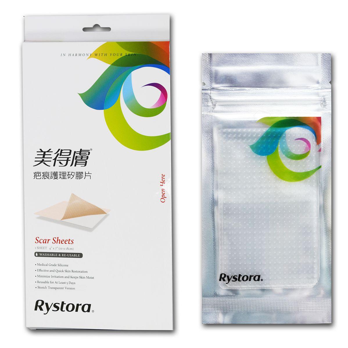 Fortune Medical Instrument Corporation-Rystora Scar Sheet